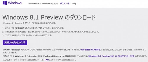 windows8.1_01