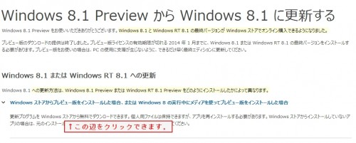 windows81_0