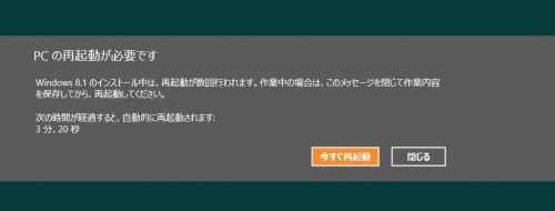 windows81_3